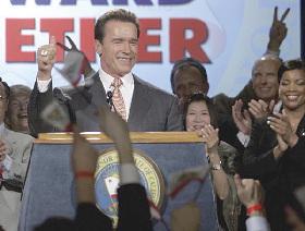 <!--:es-->Segundo mandato de Schwarzenegger inicia con celebraciones<!--:-->
