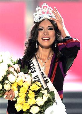 <!--:es-->Japón nueva Miss Universo 2007<!--:-->