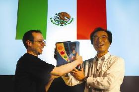 <!--:es-->Campeón mundial de Pac-Man en Xbox 360 es un orgullo Latinoamericano<!--:-->