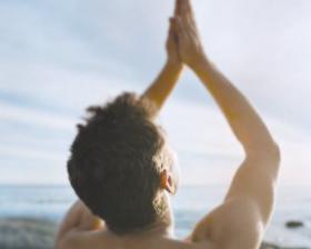 <!--:es-->INSTITUTO GNÓSTICO  de ANTROPOLOGÍA y Psicología al travéz de la Meditación Trascendental<!--:-->