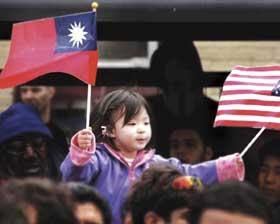 <!--:es-->El rostro de la emigración  hacia EE.UU. se vuelve asiático<!--:-->
