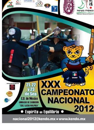 <!--:es-->México celebrará su Campeonato Nacional de Kendo<!--:-->