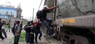 <!--:es-->SEGOB presenta  guía de protección de derechos humanos de los migrantes<!--:-->