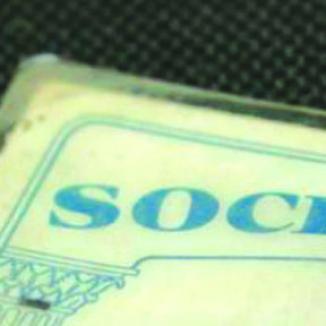 """<!--:es-->E-Verify """"Congelará"""" Números de Seguro Social Falsos<!--:-->"""
