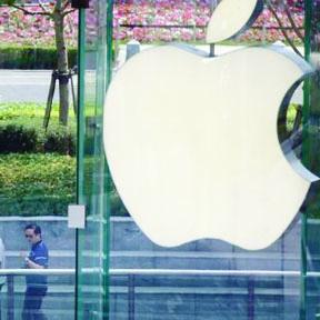 <!--:es-->Apple le entrará al negocio de la Salud<!--:-->