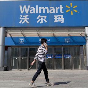 <!--:es-->Por qué Walmart fracasó en China<!--:-->