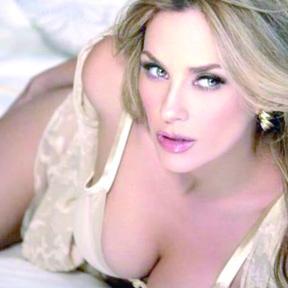 <!--:es-->¡Se quitará la ropa! Aracely Arámbula posaría desnuda<!--:-->