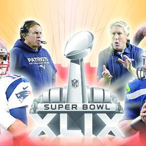 <!--:es-->Boletos al Super Bowl, los más baratos en 10 años<!--:-->