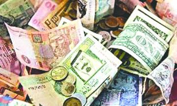 <!--:es-->¿Qué es el dinero?<!--:-->