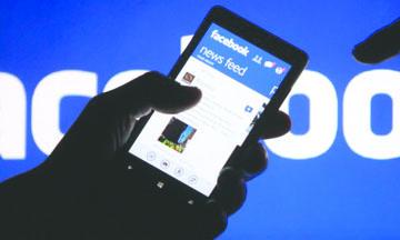 <!--:es-->Facebook lanza Iniciativa para ayudar a Hispanos y otras minorías a programar<!--:-->