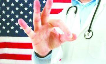 Cobertura completa de salud para los niños ya es una realidad