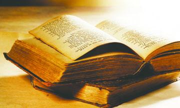 <!--:es-->Sin precedentes: la 'palabra' más  usada del año no está en el diccionario<!--:-->