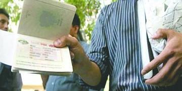 El Gobierno de Canadá anuncia que ya no solicitará visa a los viajeros mexicanos