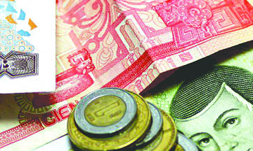 Dólar opera cerca de los 18 pesos pero analistas ven un peor panorama