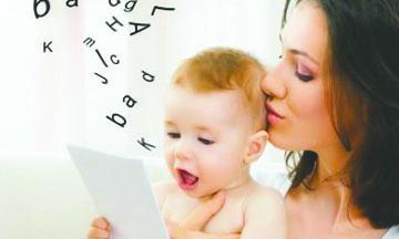 ¿Es cierto que la inteligencia se hereda de la madre?