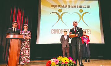 Premian en Rusia a joven Filántropo mexicano