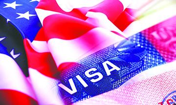 ¿Cuál es el precio de la visa de EU este 2017?