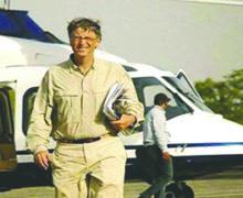 Bill Gates fue invitado por una escuela secundaria para una conferencia
