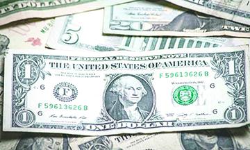 Dólar, en 19.01 pesos a la venta en sucursales Bancarias
