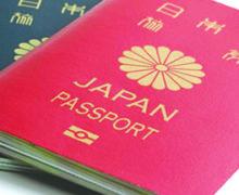 El Pasaporte más Poderoso  del Mundo permite Viajar sin Visa a 198 Países