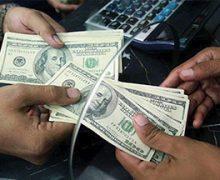 Aumenta envío de remesas a México