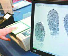 La nueva regla de USCIS sobre datos biométricos y a quiénes impacta