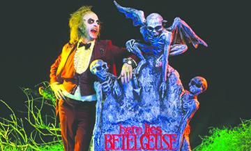 """""""Beetlejuice"""" llega a los cines para festejar sus 30 años"""
