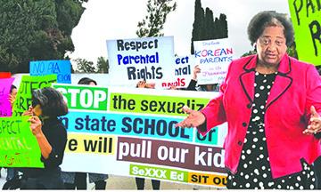 Padres de California que Continuan Rechazando la Sexualizacion de sus Hijos  Convocan a una Revolución Padres con una Manifestación el 13 de Diciembre en la Oficina de la Autora y Promotora de la Educacion de Sexxxualidad Integral de CA, la Asambleista Shirley Weber del Distrito 79 de California.