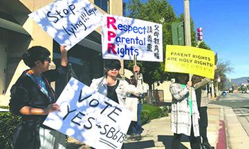 ¡Leyva Miente! ¡Connie Leyva, Por favor, Renuncia! Es el Grito y la Demanda de Cientos de Ciudadanos en Todo el Estado de California