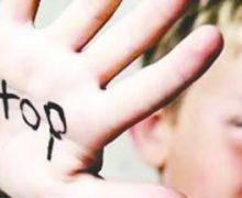 La Asamblea Estatal ya Acordó Proporcionar Bloqueadores de Pubertad y Hormonas de Cambio de Sexo a los niños. Usted Todavía puede Impedir que el Senado Selle el Trato