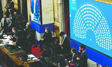 """El Senado de los EE. UU. Aprueba el """"Fondo Fangoso"""" de la Industria del Aborto en el Proyecto de Ley de Alivio COVID"""