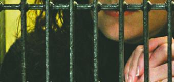 Ni a donde Huir: Reclusas se enfrentan a peligros porque Presos que se identifican como Mujeres llegan  a las Cárceles de Mujeres